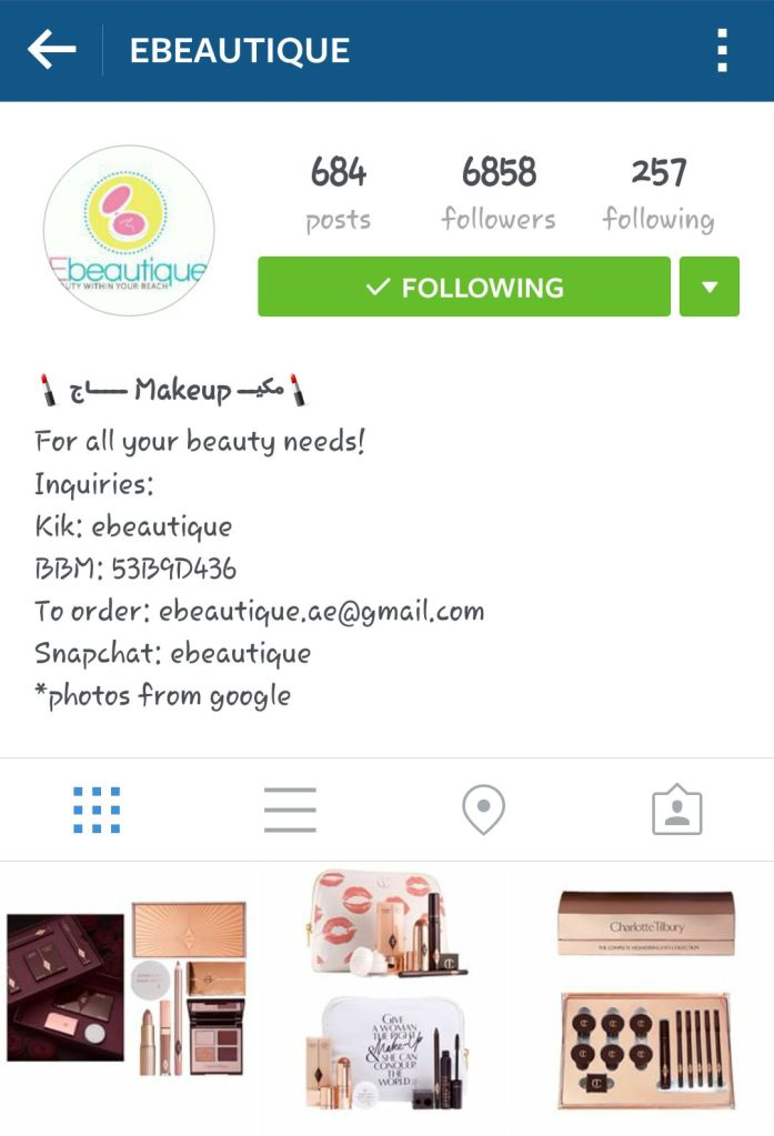 Ebeautique  U.A.E Online Beauty Make up Store on Instagram